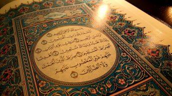 Kajian Indramayu Dr. Umar bin Sa'ud al-'Ied