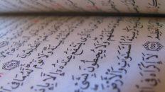 Kajian Indramayu Ustadz Berik Sa'id