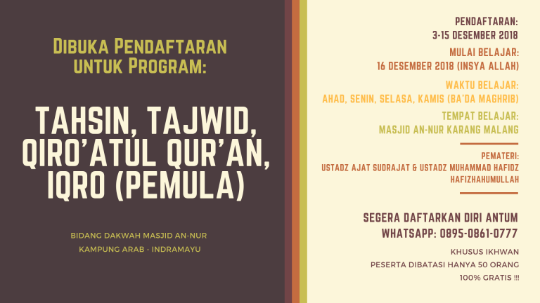 Program Tahsin, Tajwid, Qira'atul Qur'an dan Iqro Masjid An-Nur Karang Malang
